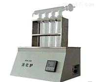 实验室消化炉SKDN系列