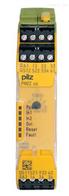 PSSu E F 4DI德国皮尔兹PILZ模块