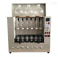 实验室粗纤维检测仪CXC-6