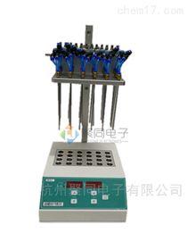 南昌可视氮吹仪JTN200干式样品浓缩仪