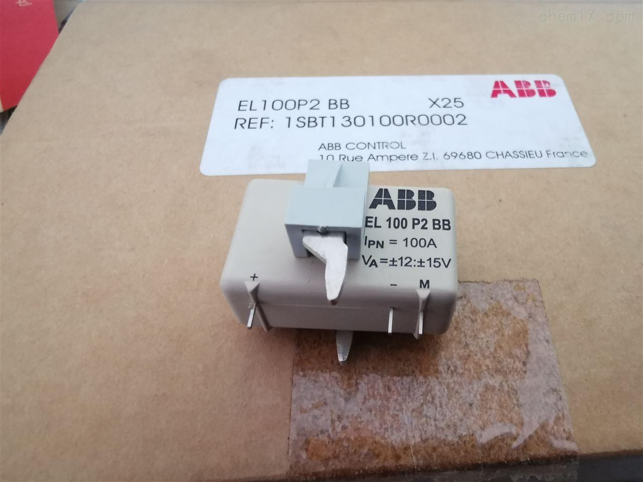ABB電流傳感器