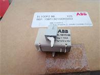 ABB电流传感器