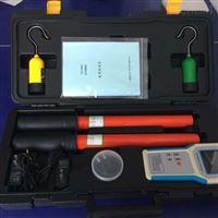 DSHX-Y语音高压无线核相仪