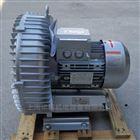2QB710-SAH374KW漩涡式高压风机