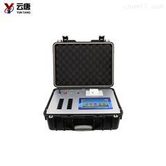 YT-TR04高智能土壤环境分析系统厂家