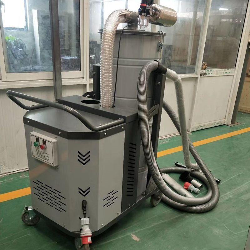 SH5500重型工业移动吸尘器