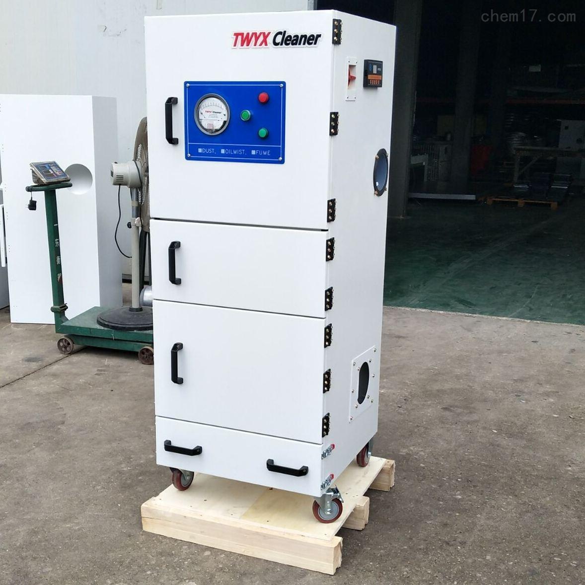供应小型磨床集尘器