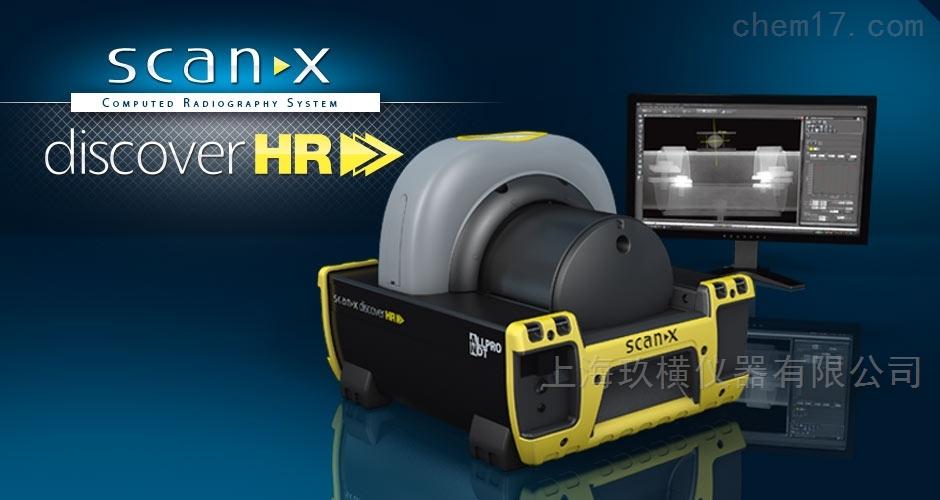 Scan X Discover HR计算机X射线成像系统