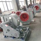 4-72-6D-4KW環保汙水處理設備用4-72-6D-4KW離心通風機