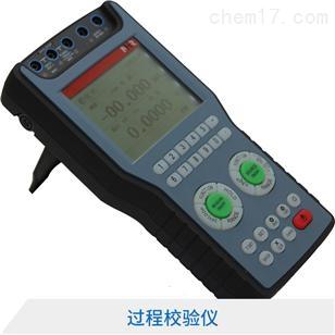 过程信号效验仪厂商