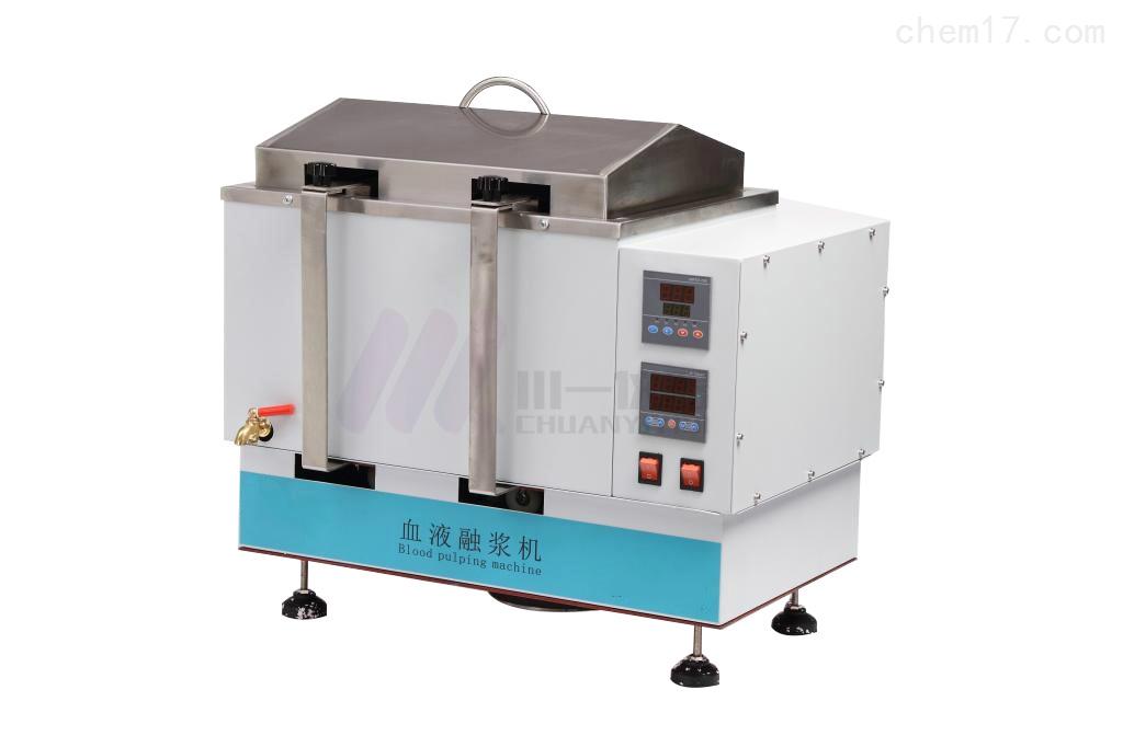 青岛多功能血液化浆机CYSC-4血站血浆解冻箱