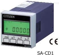 2色显示屏控制器日本Citizen西铁城