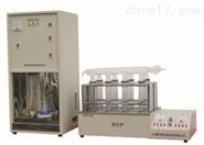 KDN系列定氮儀KDN-04A