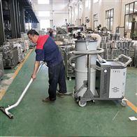 SH5500 5.5KW钢铁厂地面铁屑钢屑粉尘清理专用吸尘器