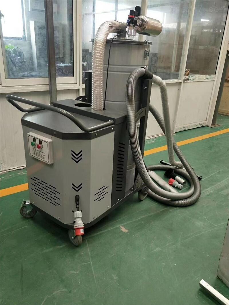 车间除尘移动吸尘器