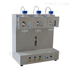 SHC-Q自动液相萃取器