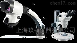 Vision工业显微镜