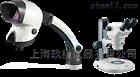 Vision工業顯微鏡