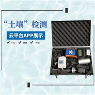土壤温湿度检测仪SYS-WSD