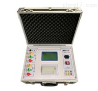 GOZ-BZ-Ⅱ全自动变比组别测试仪