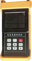 SHHZDR-1000手持电容测试仪