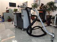 工厂地面除尘收集专用移动式吸尘器