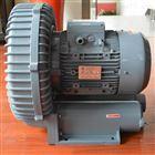 RB-1515高压11kw环形鼓风机