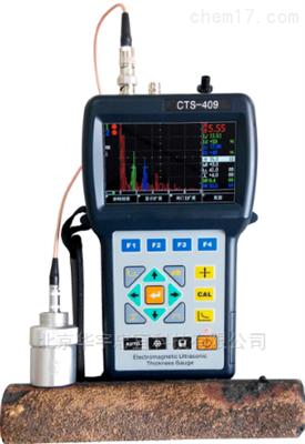 CTS-409电磁超声波测厚仪