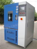 QL—100塔蘭特臭氧老化試驗箱