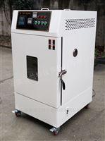 RLH-500塔蘭特換氣老化試驗箱