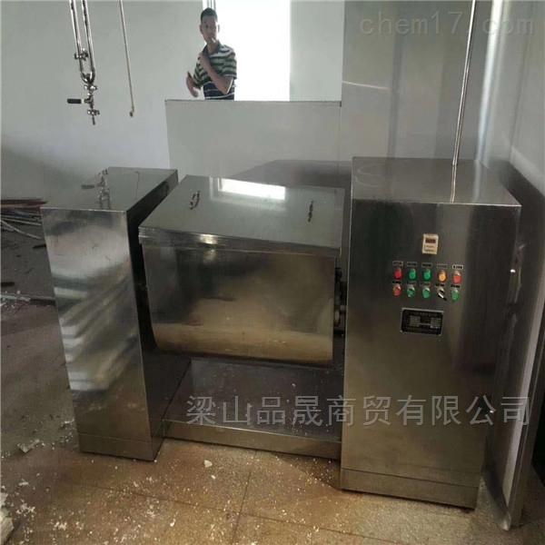 不锈钢100公斤槽型混合机