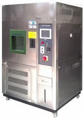 ZT-CTH-200X氙灯试验仪