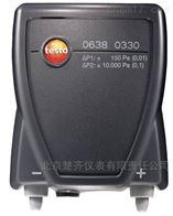 微压探头 - 供热系统检测 / 4 Pa 测量