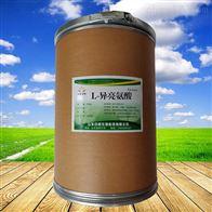 食品级河北廊坊L-异亮氨酸生产厂家