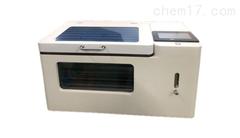 全封闭氮吹仪AYAN--DC15G干式氮吹浓缩仪