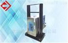 GL8105高低温电子拉力试验机
