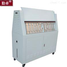 紫外线老化试验箱 真空干燥箱