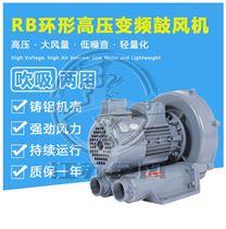 设备抽热蒸汽工业环形风机