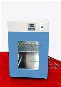 实验室立式电热恒温培养箱DH3600A多层数显