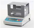 MDJ-300自動計算帶打印數據電子橡膠塑料密度計