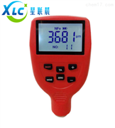 大量程两用涂镀层测厚仪XC-3000生产厂家