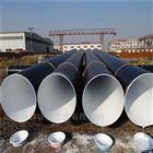 无溶剂耐磨损环氧陶瓷涂料耐高温防渗透