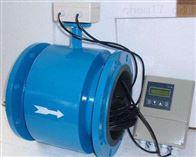 分体式电磁流量计性能与安装