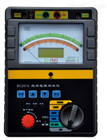 DC2010智能双显绝缘电阻测试仪