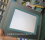 西门子工业电脑无法开机专业维修