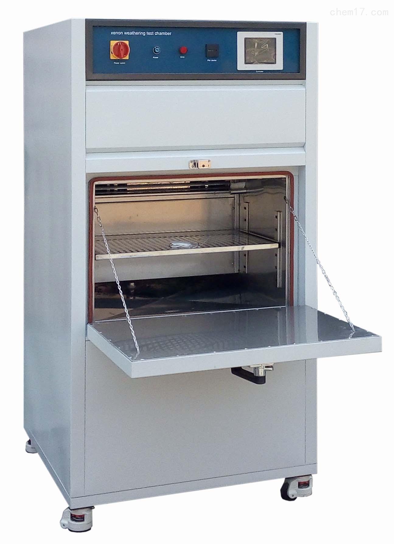 氙灯老化耐候箱