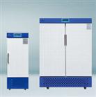 DWRG-300低溫人工氣候箱