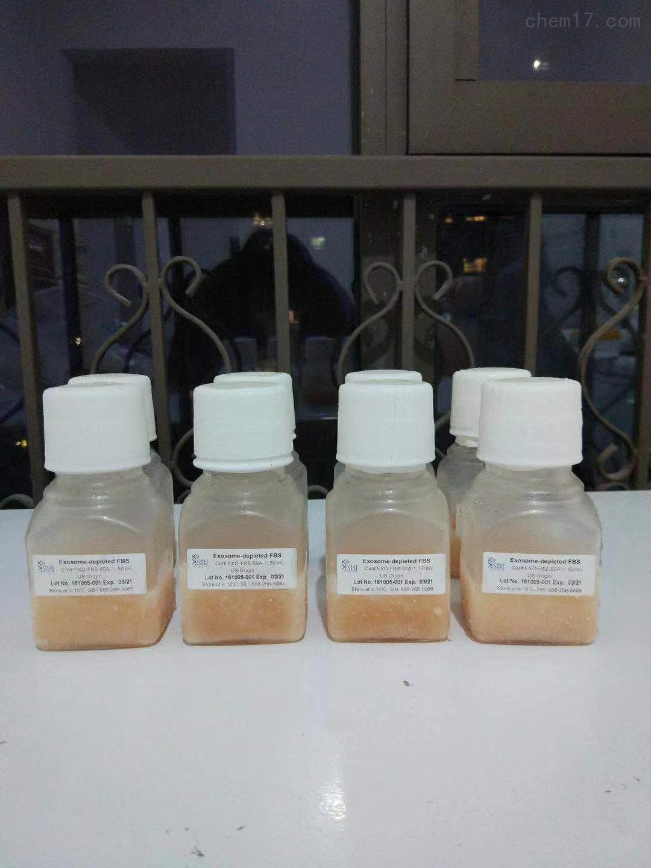 去外泌体胎牛血清SBI EXO-FBS-50A-1