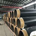 管径108聚乙烯热水直埋保温钢管加工厂家