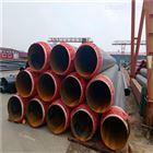 鳳山219鋼套鋼預制直埋蒸汽保溫管制品價錢